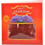 انواع پودر عصاره زعفران قاینات صادراتی
