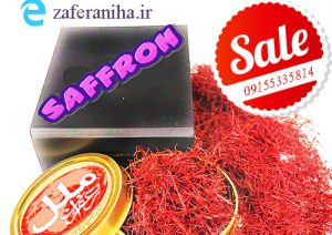 شرکت اصلی تولید کننده عصاره زعفران ملل صادراتی