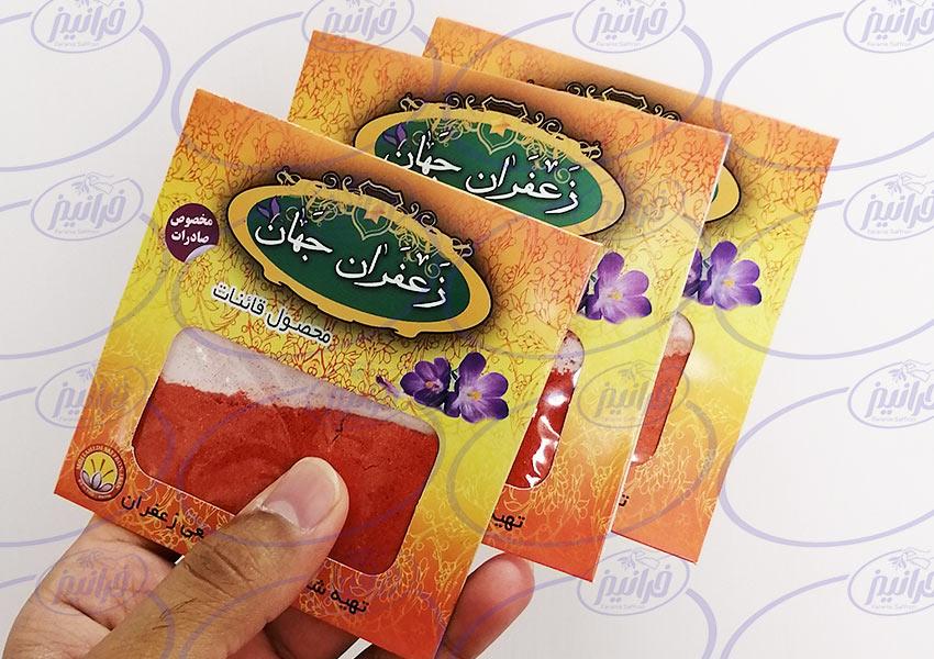خرید پودر زعفران ارزان قیمت