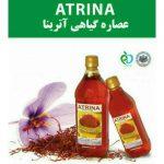 خرید رنگ زعفران آترینا