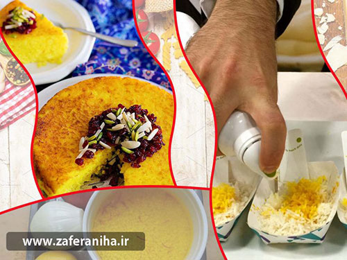 فروش اسپری زعفران