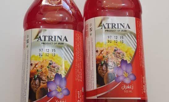 عصاره زعفران اترینا