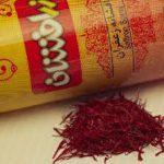 قیمت اسپری زعفران زرافشان