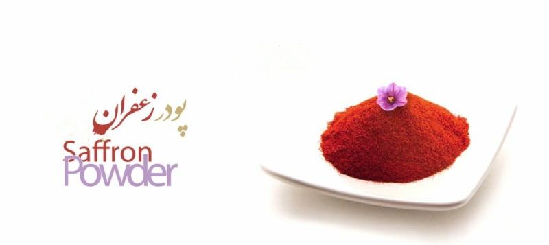 خرید پودر زعفران الیت