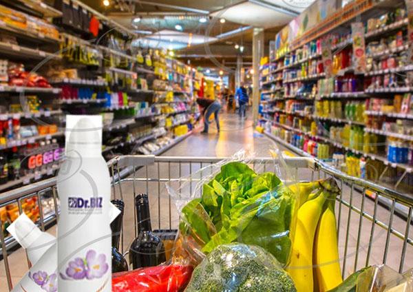 بزرگترین فروشگاه اینترنتی اسپری زعفران جدید بیز