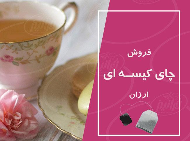 خرید چای سبز زعفرانی به صورت آنلاین