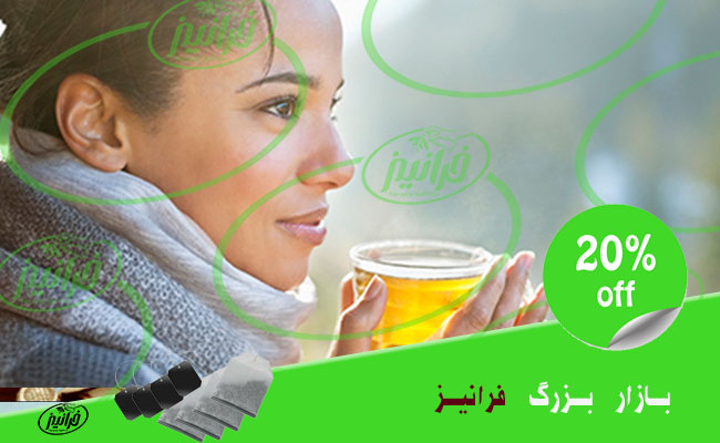 سایت اصلی اعلام قیمت چای زعفران نیوشا