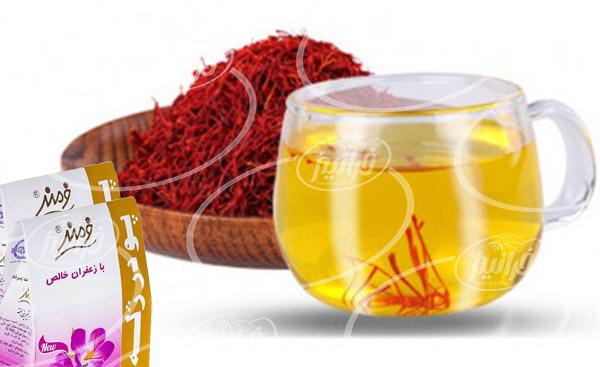 سایت پودر ژله زعفران 100 گرمی فرمند