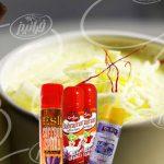 فروش اینترنتی اسپری زعفران به صورت 24 ساعته