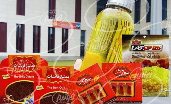فروش تضمینی پودر زعفران در كرج