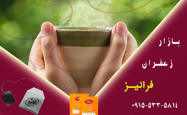 قیمت چای زعفرانی سحرخیز 20 تایی