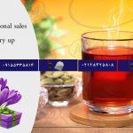 جدیدترین سایت خرید چای زعفران تی بگ