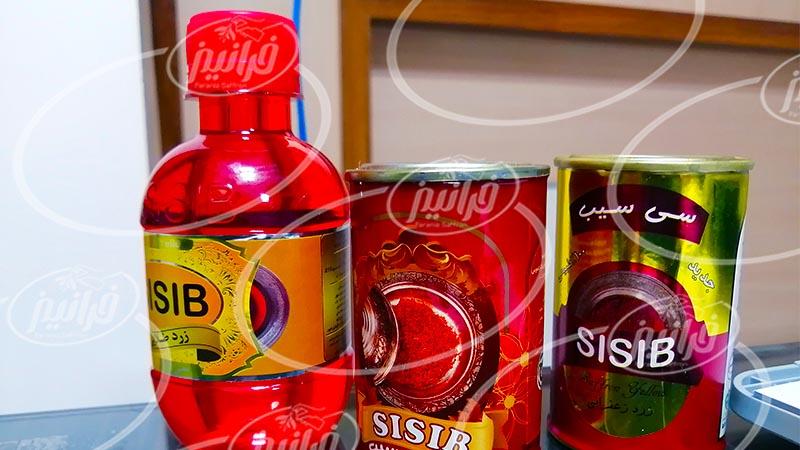 اصلی ترین مرکز خرید عصاره زعفران