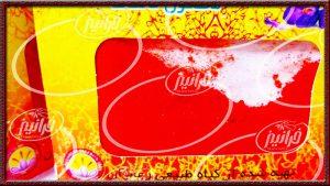 سایت اصلی فروش رنگ زعفران قائنات