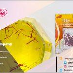 جدیدترین سایت خرید اینترنتی شربت زعفران