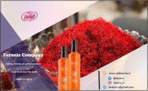 خرید شربت زعفران مصطفوی از فروشگاه اصلی
