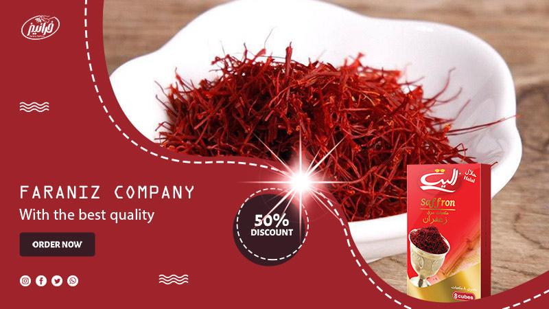 خرید پودر زعفران الیت فشرده با جعبه 64 گرمی