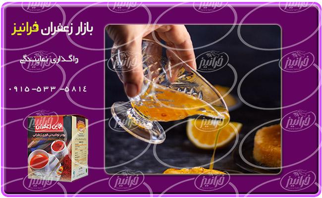 فروش پودر نوشیدنی فوری زعفران 200 گرمی