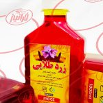 فروش آب زعفران در ایران