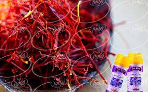 قیمت اسپری زعفران بیز در ترکیه