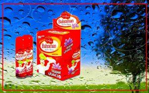 بهترین قیمت اسپری زعفران در کشور عراق