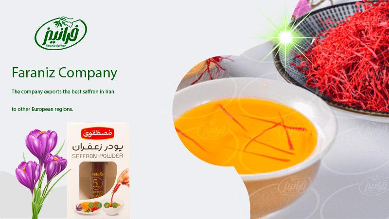 پودر زعفران ارزان قیمت اصلی