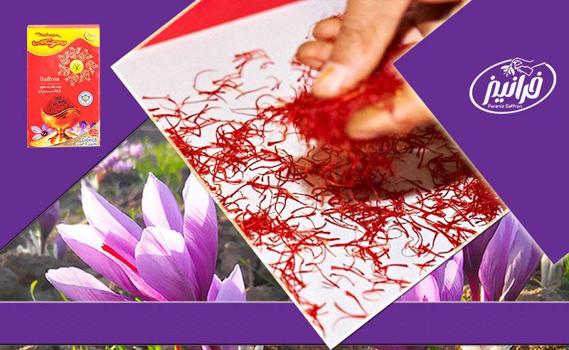 پودر زعفران مهنام