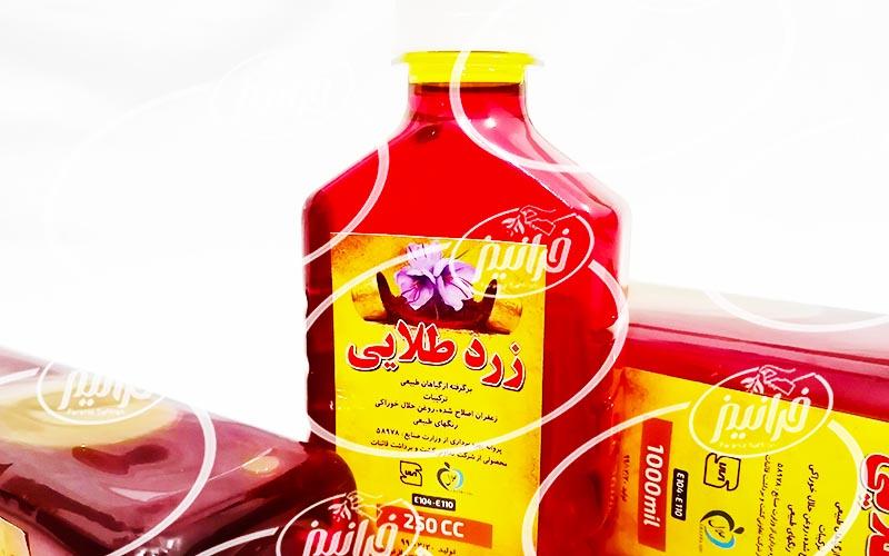 خرید اینترنتی اسانس زعفران
