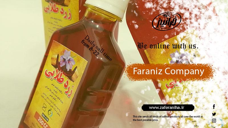 بازار بزرگ قطره افشره زعفران در آسیا
