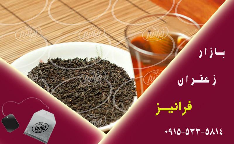 مرکز فروش چای زعفران شهری 25 تایی