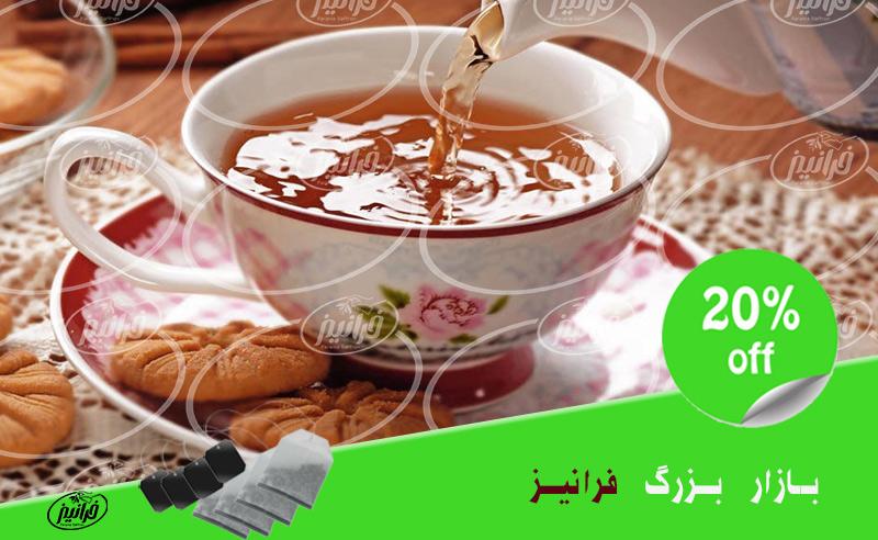 صادرات مستقیم چای زعفرانی جهان درجه یک