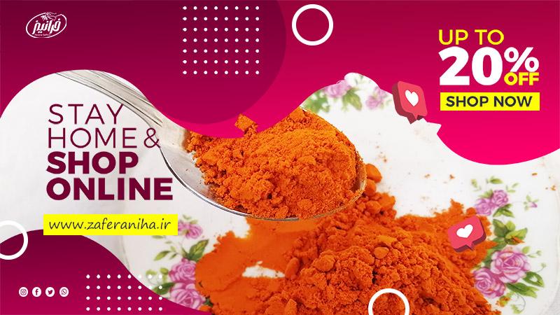 فروش عمده پودر زعفران برای صادرات به برلین