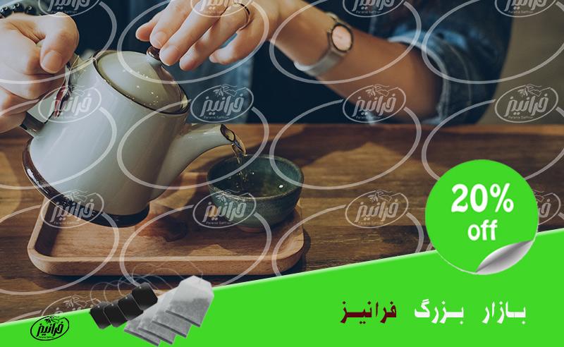 باکیفیت ترین بسته بندی چای جهان زعفران اصل