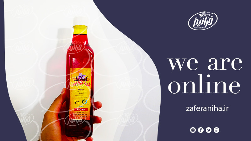 خرید زعفران مایع برای صادرات به کشورهای عربی