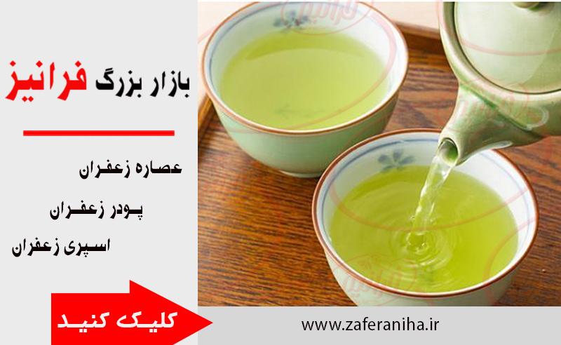 خرید چای زعفران ادمان با کمترین قیمت