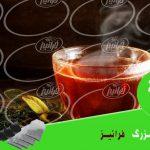 چای زعفرانی جهان