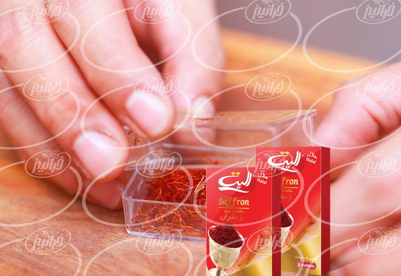 قیمت عصاره زعفران الیت برای شرکت های توزیع کننده