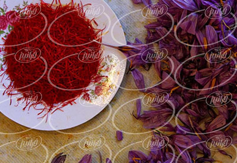 خریداران اصلی زعفران 5 مثقالی سحرخیز