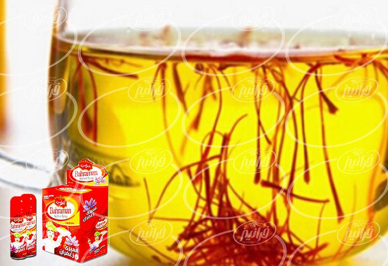 فروش اسپری زعفران به قیمت کارخانه
