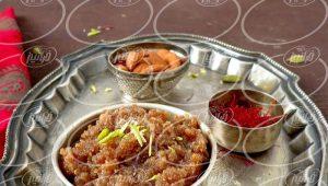 قیمت پودر زعفران سحرخیز یک و نیم گرمی